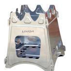 LIXADA コンパクト 薪ストーブ(組み立て式)ウッドストーブ 送料無料(海外から直送)