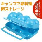 Yahoo!Plus Magicエッグホルダー(6個用) 卵ケース 送料無料(海外から直送)