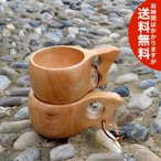KUKSA ククサ (1個) 木製マグカップ 送料無料(海外から直送)