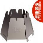 Vargo(バーゴ)チタン ヘキサゴン ウッドストーブ アウトドア 燃料 送料無料(海外から直送)