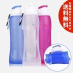 Yahoo!Plus Magic軽量 コンパクト シリコン製 折りたたみウォーターボトル 水筒(500ml) アウトドア・キャンプ 送料無料(海外から発送)