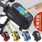 Yahoo!Plus Magic自転車用 ROSWHEEL フロントフレームバッグ(Mサイズ) 送料無料(海外から発送)