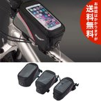 Yahoo!Plus Magic自転車用 ROSWHEEL フロントフレームバッグ(Lサイズ) 送料無料(海外から発送)