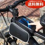 Yahoo!Plus Magic自転車用 ROSWHEEL フロントフレームバッグ(1.8L/5.5インチスマホケース付き) 送料無料(海外から発送)