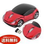 マウスdeカー「コンパクトカー」USBワイヤレス  送料無料(海外から直送)