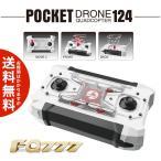 FQ777 POCKET DRONE 124 ポケットドローン ラジコンヘリ クワッドコプター ドローン 送料無料(海外から発送)