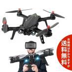 MJX Bugs 6 空撮用ドローン モニター&ゴーグル付き(MODE2)ラジコンヘリ クワッドコプター ドローン 送料無料(海外から発送)