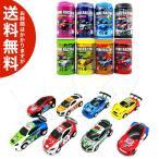 ラジコン缶 ツーリングカーRC ポケットサイズのミニラジコンカー 送料無料(海外から直送)
