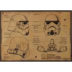 Star Wars(スターウォーズ) ポスター ストームトルーパー ヘルメット設計図 送料無料(海外から直送)