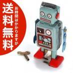 ゼンマイ仕掛け ブリキのロボット ヴィンテージ風 ブリキのおもちゃ 送料無料(海外から直送)