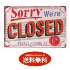 ショッピング閉店 閉店 クローズド(closed)看板 ヴィンテージ風 レトロ   送料無料(海外から直送)