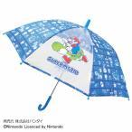 キッズ傘 スーパーマリオ 50cm 70071 ジェイズプランニング プレゼント