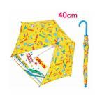 キャラクターキッズ傘 プラレールパズル 40cm 60027  ジェイズプランニング かさ カサ ギフト プレゼント