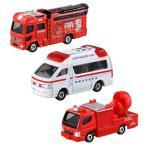 トミカ 119番!緊急車両&DVDセット タカラトミー あすつく対応