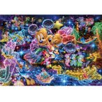 500ピース ジグソーパズル ディズニー 星空に願いを… ぎゅっとシリーズ ピュアホワイト 25x36cm テンヨー Tenyo