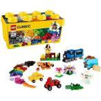 レゴ クラシック 黄色のアイデアボックス プラス  10696 LEGO