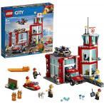 レゴ シティ 60215 消防署