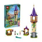 レゴ ディズニープリンセス ラプンツェルの塔 43187 LEGO おもちゃ プレゼント ギフト