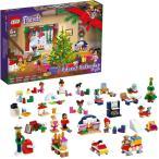 レゴ フレンズ レゴ フレンズ アドベントカレンダー 41690 LEGO ブロック おもちゃ プレゼント ギフト