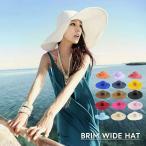 帽子 カンカン帽 つば広 つば広ハット つば広帽 女優帽 麦わら帽子 日よけ 日よけ帽子 UV対策 UV対策帽子 UVハット レディース 紫外線対策