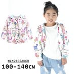 ウインドブレーカー 子供服 キッズ ジュニア ベビー アウター コート 女の子 子供 子ども 長袖 フード付き ジップアップ ジャケット はおりもの