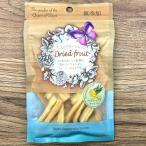 ドライフルーツ パイナップルファイバー パインファイバー 無添加 無加糖 砂糖不使用 無着色 乾燥 食物繊維 保存食 27g 砂糖なし