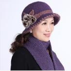ニット帽 ニットハット 帽子 バイカラー つば広帽 コサージュ付き マフラー付き 2点セット ミセススタイル レディース ぼうし カラバリ豊富