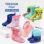 長靴 レインシューズ レインブーツ 子供用 雨靴 雨具 靴 くつ リボン おしゃれ 可愛い かわいい キッズ こども 子ども 女の子 男の子 女児 男の画像