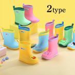 長靴 レインブーツ 子供用 キッズ ベビー 女の子 男の子 靴 雨具 雨対策 雨用 防水 防滑 アニマル 動物 立体的 無地 かわいい ユニーク おも