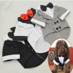 ペット用 コスプレ コスチューム 仮装 衣装 犬 愛犬 ペット 服 ペット用品 ドックウェア 可愛い かわいい おもしろ タキシード パーティー イベ