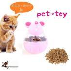 知育玩具 知育トイ ペット用 猫用 犬用 知育おもちゃ 餌入れおもちゃ エサ入れおもちゃ トーイ オモチャ ネコ用 ねこ用 犬用品 イヌ用 いぬ用 キ