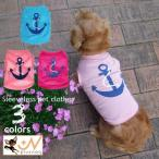 犬服 ドッグウェア ペットウェア Tシャツ 薄手 ノースリーブ プリントTシャツ 碇 マリン 犬用 ペット用 犬 いぬ ドッグ 可愛い かわいい おし