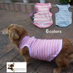 犬の服 ドックウエア ペットウエア ペットグッツ 散歩 お出かけ 小型犬 中型犬 可愛い かわいい おしゃれ かっこいい プレゼント ボーダー