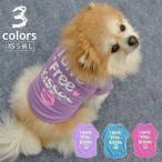 ショッピング犬 犬服 犬の服 ドッグウェア 犬用ウェア 犬用シャツ Tシャツ 洋服 ペット用 超小型犬用 小型犬用 中型犬用 イヌ用 ワンちゃん用 DOG 可愛い お