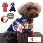 ショッピングつなぎ ペット用 犬用 洋服 ドッグウェア つなぎ カバーオール チェックシャツ チェック柄 裏ボア 内ボア 小型犬 中型犬 暖かい あったかい 防寒対策 寒