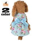 ドッグドレス 犬用 小型犬 愛犬 ワンピース 犬服 犬の服 ペットウェア ドッグウェア 花柄 リボン ブルー ピンク おしゃれ 子犬 かわいい