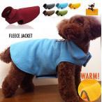 ペット用 犬用 洋服 ドッグウェア フリースジャケット ベスト マント ポンチョコート 小型犬 中型犬 暖かい あったかい 防寒対策 寒さ対策 可愛い