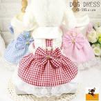 ドッグドレス ドッグウェア 犬服 犬の服 犬用 小型犬 カジュアルドレス ドレス ワンピース フォーマル 袖あり ギンガムチェック柄 リボン 薔薇 バ