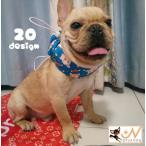 クールネックカバー クールバンド スカーフ 小型犬 ペット用 犬用 冷却 涼感 ひんやり 暑さ対策 カジュアル 布地 デザイン豊富 かわいい 可愛い