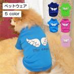 Tシャツ 犬服 ドッグウェア ドッグウエア プリントTシャツ 袖あり 袖 羽 羽根 天使の羽 天使 Angel エンジェル 英字 薄手 ペット服 犬用