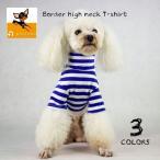 Yahoo!プラスナオペットウェア 犬の服 Tシャツ 半袖 ボーダー おしゃれ オシャレ 可愛い かわいい 小型犬 中型犬 ドッグウエア キャットウエア 犬服 猫服 犬 猫