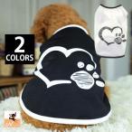 ドッグウェア 犬服 ペット服 犬用 小型犬 クルーネック タンクトップ 春 夏 カジュアル 無地 ロゴ パイピング ハート 犬の足跡 肉球 シンプル