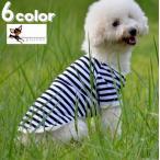Yahoo!プラスナオドッグウェア Tシャツ 半袖 ボーダー柄 ペットウェア 犬服 犬用 猫用 洋服 カットソー おしゃれ カジュアル 可愛い かわいい 定番 ペット用 超
