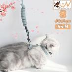 ハーネスリード 猫用 ネコグッズ ネコ用品 ペットグッズ ペット用品 お散歩グッズ 花柄 チェリー かわいい おしゃれ 小物 雑貨