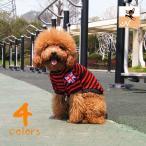 犬用ウェア 犬用シャツ ドックウェア Tシャツ シャツ ストライプ トップス 犬用洋服 お散歩 お出かけ イベント 犬の服 いぬ用 イヌ用 ドッグ 小