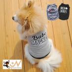 ペット用 犬用 洋服 ドッグウエア タンクトップ ベスト 袖なし トレーナー プルオーバー ノースリーブ 英字 babe MAGNET ドッグウェア