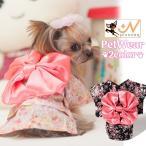 ペット用浴衣 ペット服 犬 猫 ドッグ キャット 小型犬 ゆかた 着物 和服 ウェア 和風 花柄 ピンク 黒