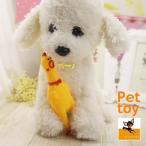 犬用おもちゃ 玩具 ラバートーイ ペットグッズ ゴム素