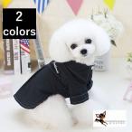 ペットウェア イヌ 犬服 小型犬 シャツ シンプル ステッチ 黒 ブラック 白 ホワイト 無地 フォーマル ワンポイント 可愛い おしゃれ お出かけ