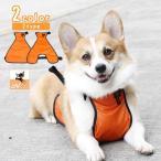 エプロン レインエプロン XS-L ペット 小型犬 中型犬 犬用品 お散歩 泥除け 泥はね予防 裏起毛 防寒対策 防水 シンプル